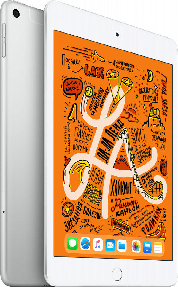 iPad mini 2019 Wi-Fi + Cellular 256 ГБ, серебристый