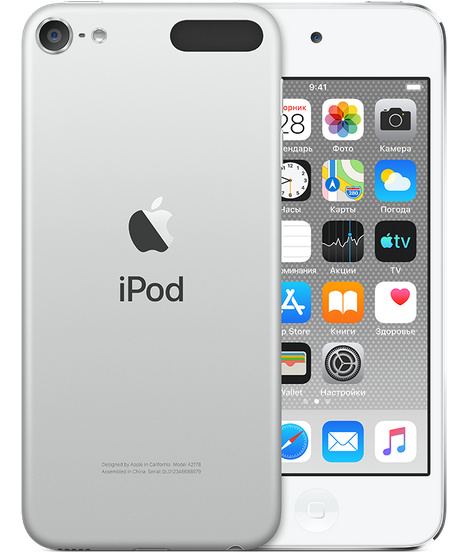 iPod touch 7 32 ГБ, серебристый