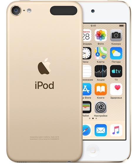 iPod touch 7 32 ГБ, золотой