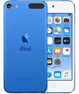 iPod touch 7 32 ГБ, голубой